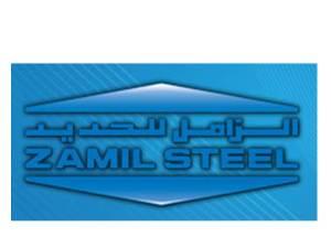 ZAMIL client logo